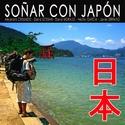 Compra mi libro Soñar con Japón